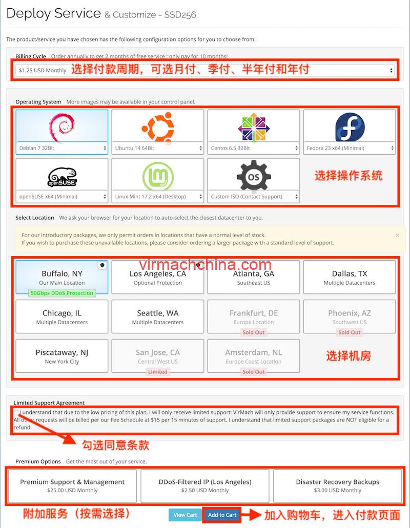virmach注册教程3