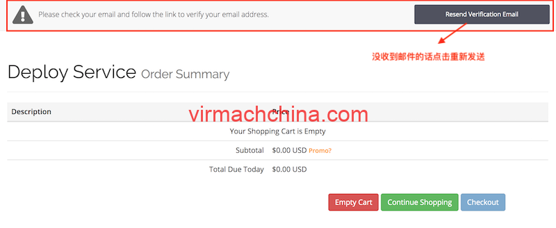 virmach注册教程6