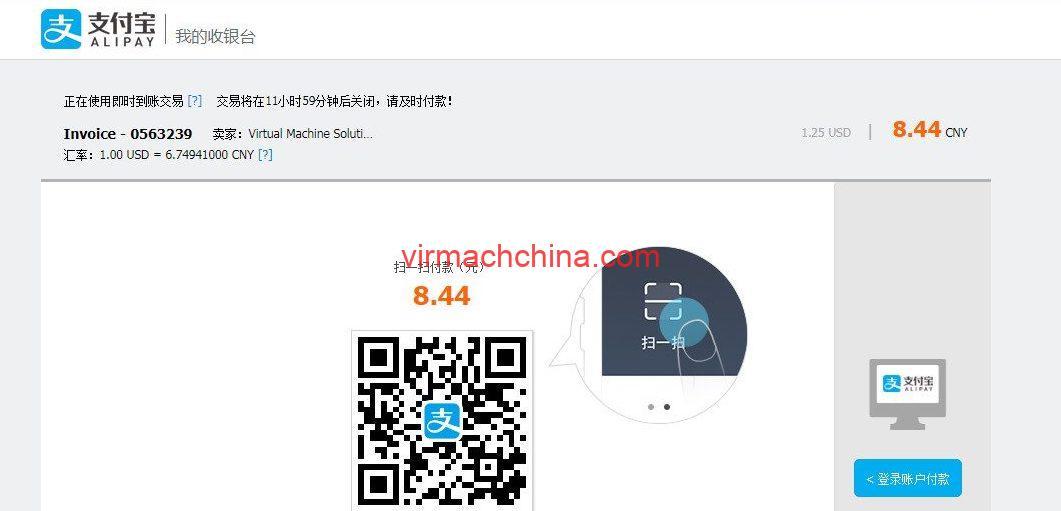 virmach注册教程7